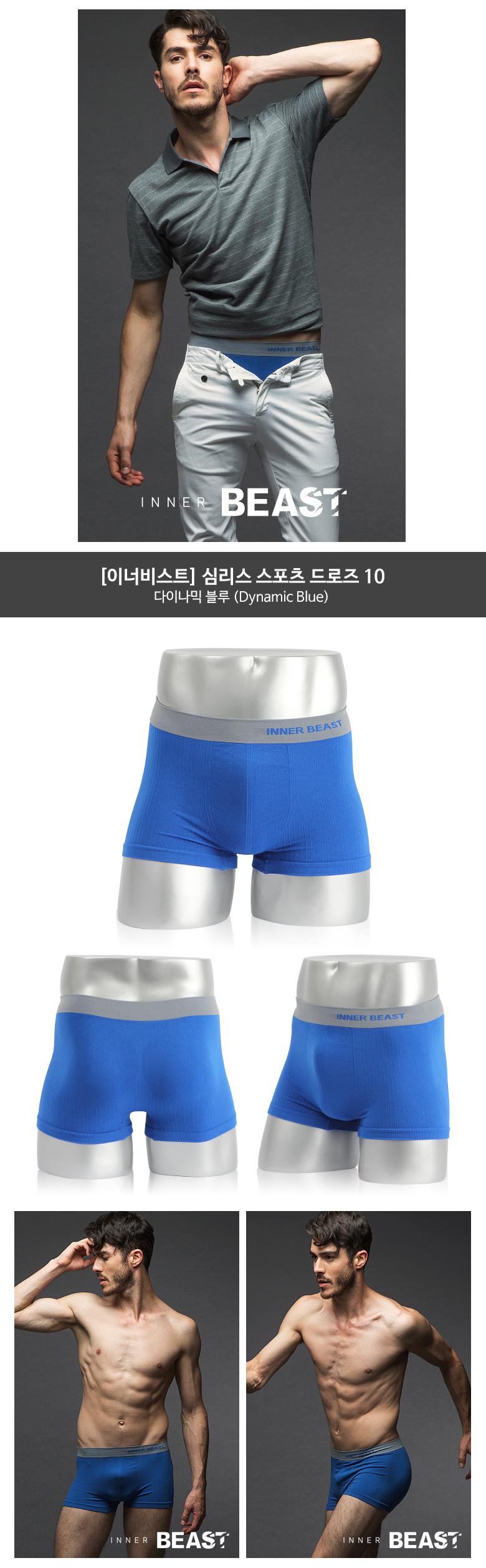 [ innerbeast ] Men\'s seamless sport drawers 10