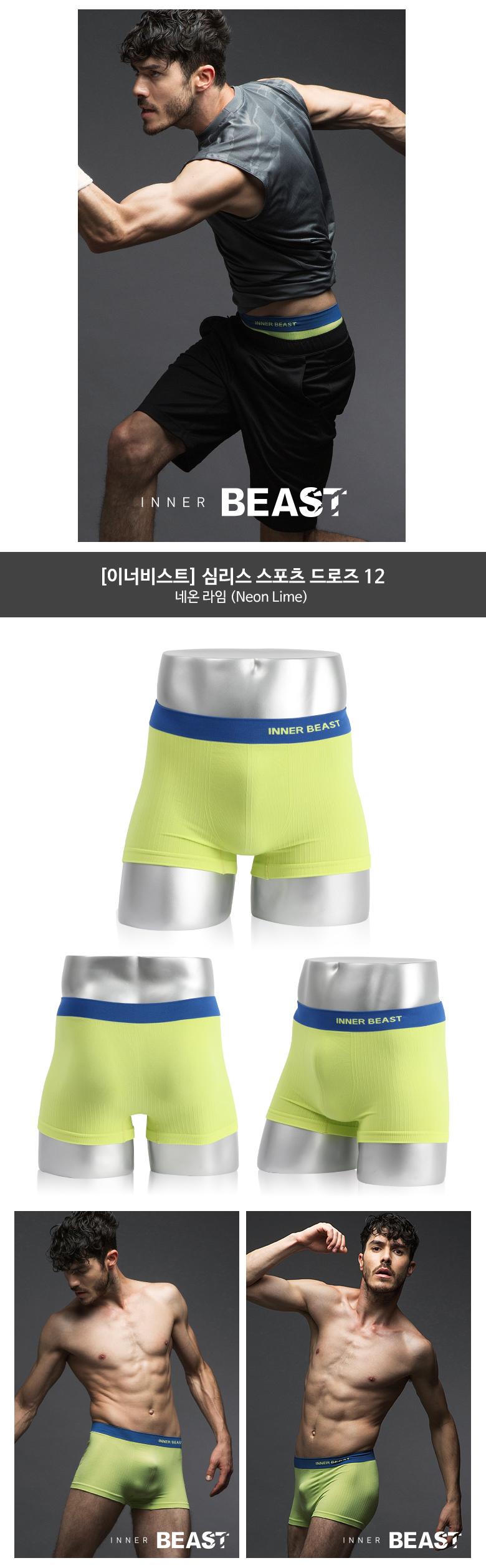 [ innerbeast ] Men\'s seamless sport drawers 12