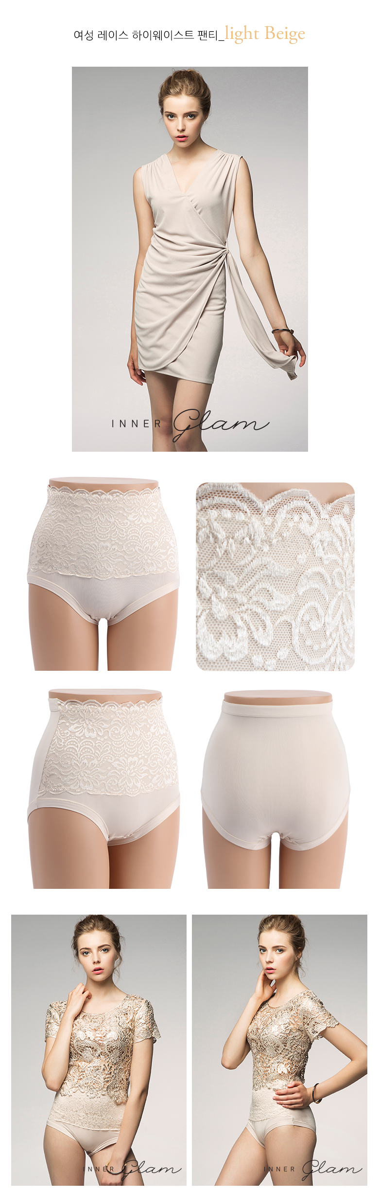 [ innerglam ] Women lace panties & rayon Bra Top Running set