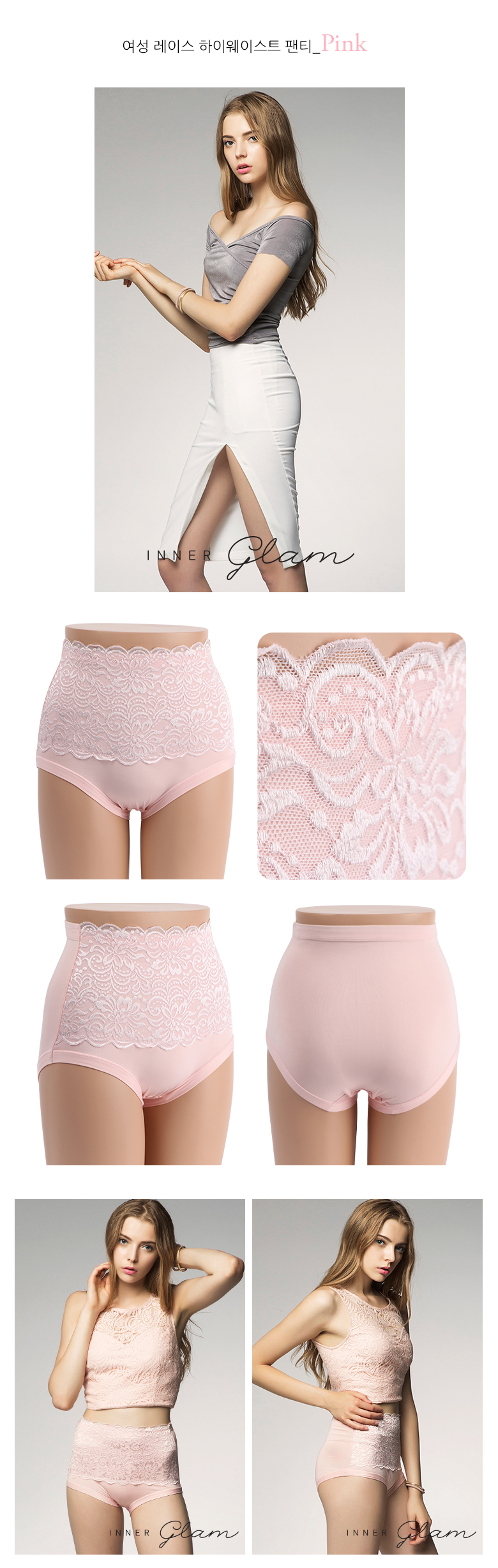 [ innerglam ] Women high waist lace panties 04