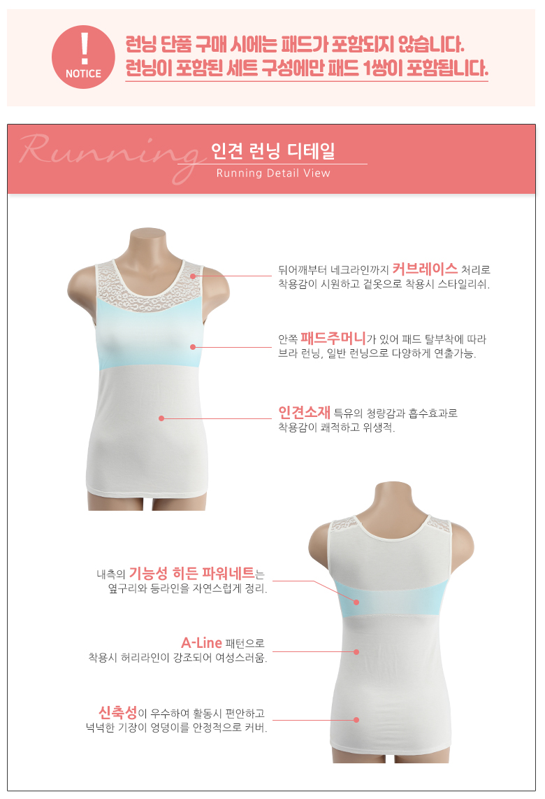 [ innerglam ] Women rayon Bra Top Running 01